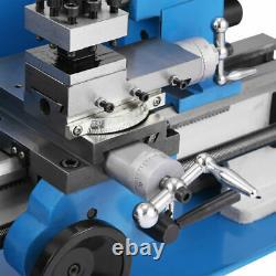 7x14 Mini Lathe Digital Display Milling Machine Turning Metal Wood Precise
